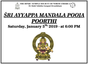 Ayyappa Mandala Pooja18-19 - POORTHI