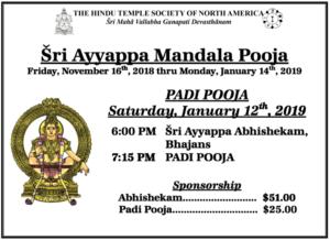 Ayyappa Mandala Pooja18-19 - PadiPooja