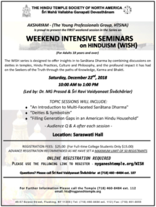 WISH-Seminar 2018DEC