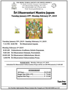 Dhanvantari Japam celeb19_Page_1