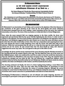 Dhanvantari Japam celeb19_Page_2