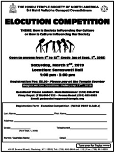 Elocution Competition2019_Page_1