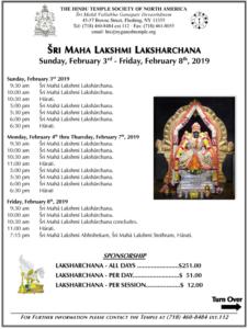 LAKSHMI LAKSHARCHANA19_Page_1