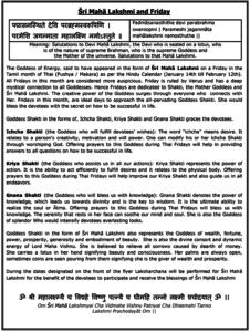 LAKSHMI LAKSHARCHANA19_Page_2
