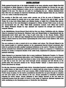 Ratha Saptami19_Page_2