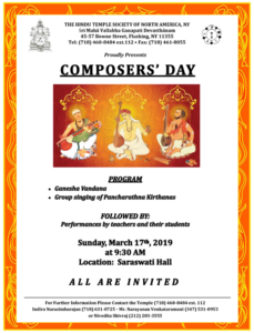 composers' day'19