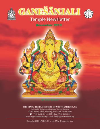 Newsletter_12'18 COVER