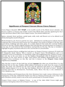 PANGUNI UTTARAM 19_Page_2