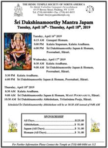 Dakshinamoorthy Japam celeb19_Page_1