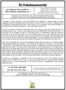 Dakshinamoorthy Japam celeb19_Page_2