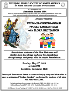 Sanskrit Day Program19