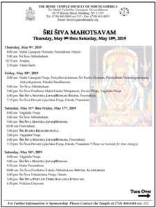 Siva Mahotsavam19_Page_1