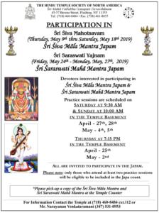 Siva Mantra Japam - Saraswati Yajnam19
