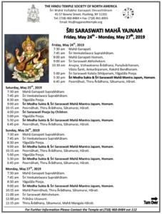 Sri Saraswati Maha Yajnam19_Page_1