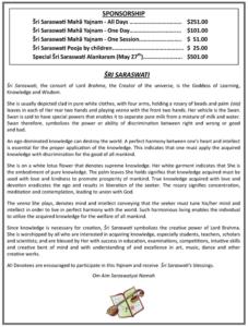 Sri Saraswati Maha Yajnam19_Page_2
