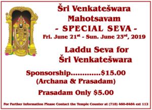 Venkateswara Mahotsavam Seva'19