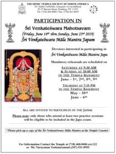 Venkateswara Mantra Japam19