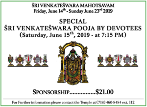 VenkateswaraPooja-Devotees'19