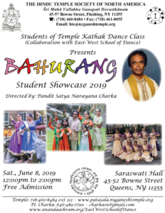 kathak - June 8th Flyer 2