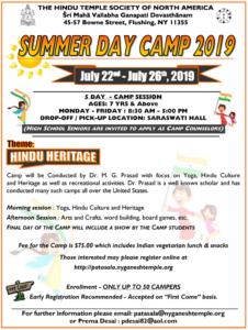 summer camp2019
