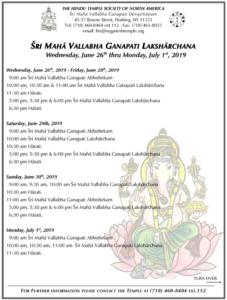 GANAPATI LAKSHARCHANA19_Page_1