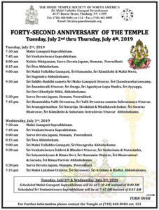 temple anniversary19_Page_1