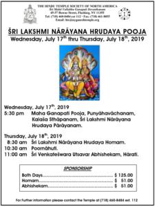 Lakshmi Narayana Hrudaya Pooja19