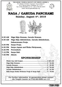 Naga-Garuda Panchami19_Page_1