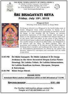 SRI BHAGAVATHI SEVA19