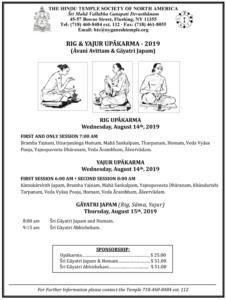 Upakarma19