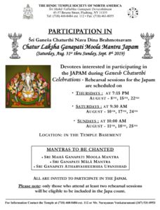 Ganapati chatur laksha Japam '19