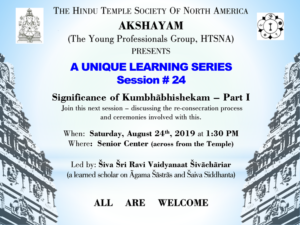 Learning Series24 - 24August2019