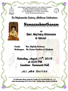 Namasankeerthanam_Raghavendra8'19