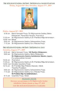 RaghavendraAradhana19