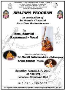 gc music concert - Bhajans19