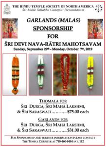 GARLAND SPONSORSHIP -Navaratri