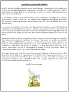 Parvati Laksharchana19_Page_2