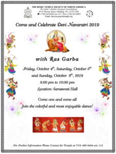 Ras Garba 2019