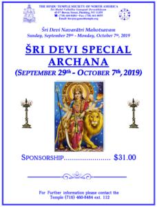Special Archana19