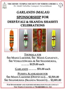 Deepavali - GARLAND SPONSORSHIP