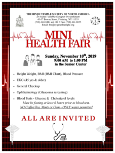 Mini Health Fair 2019