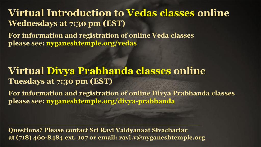 veda-divya prabhanda online