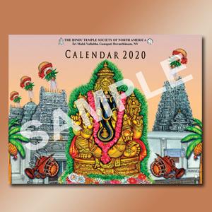 Cal2020 Web copy