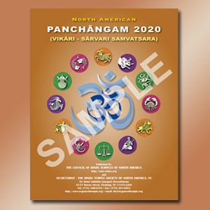 Panchang2020 Web copy