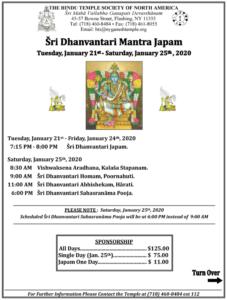 Dhanvantari Japam celeb20_Page_1