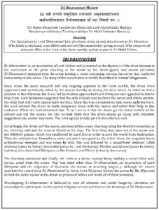 Dhanvantari Japam celeb20_Page_2