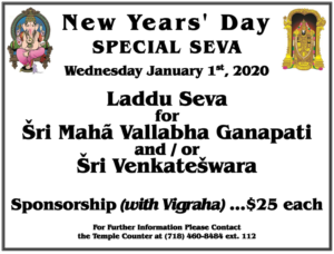 New Years Seva'19