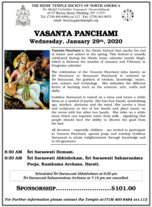 Vasanta Panchami20 flyer