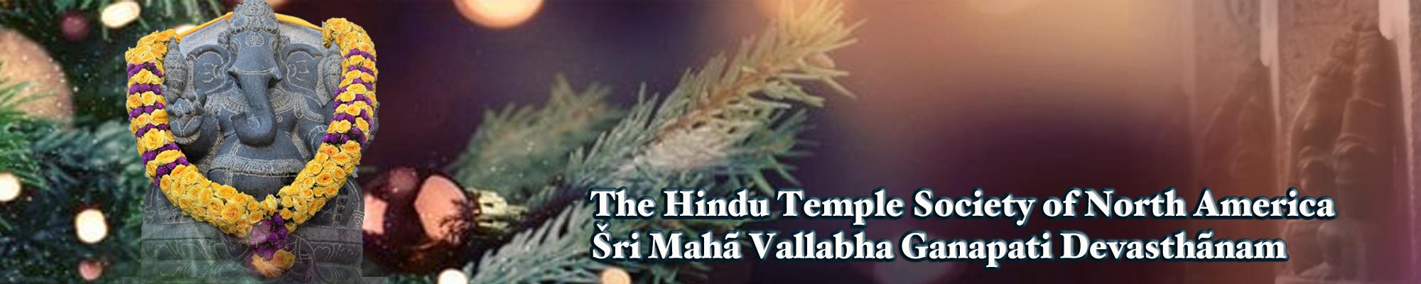 Sri Maha Vallabha Ganapati Devasthanam