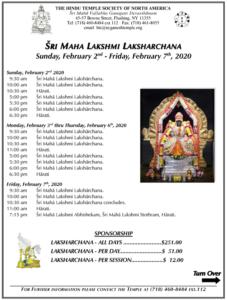 LAKSHMI LAKSHARCHANA20_Page_1